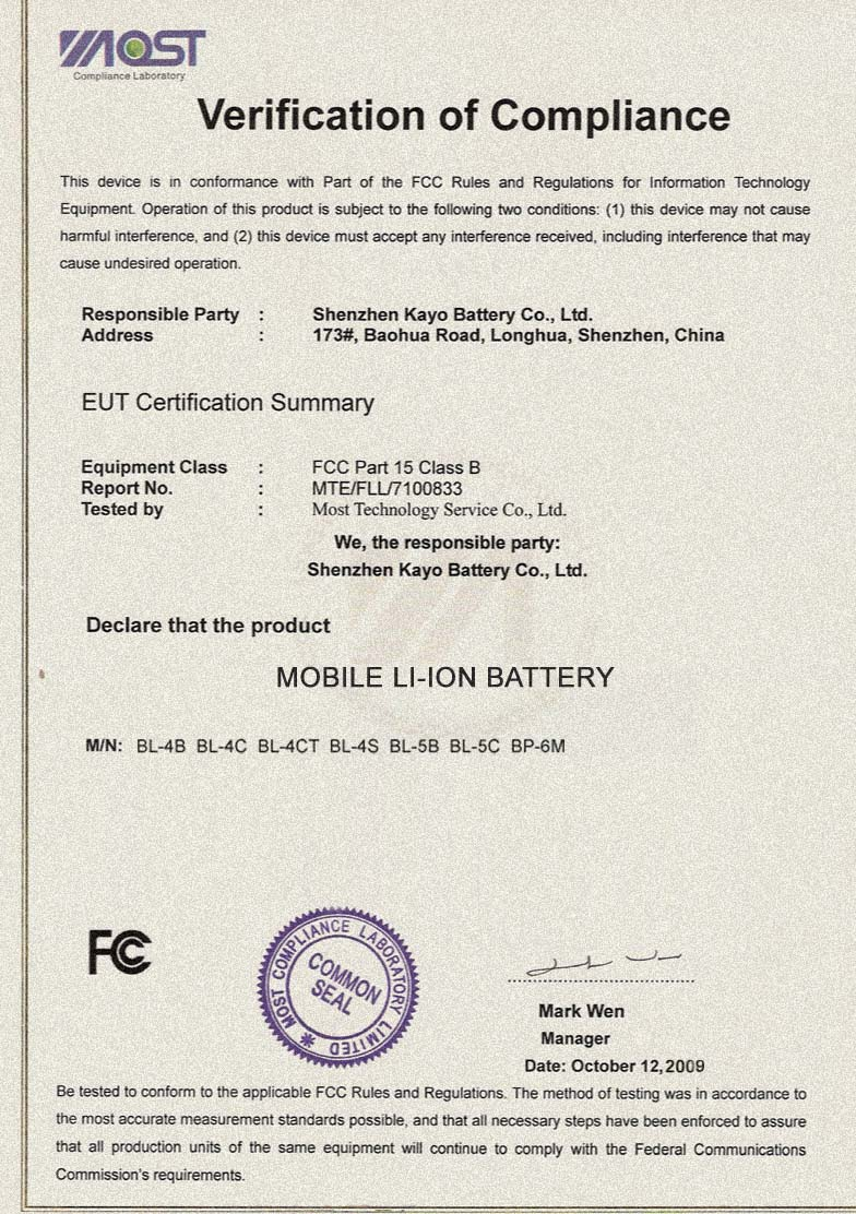 Certifications kayo mobile fcc xflitez Images